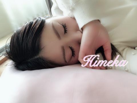 「こんにちは♪」11/18(日) 11:29   ヒメカの写メ・風俗動画