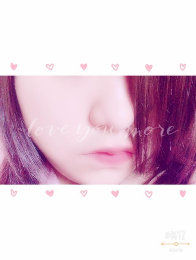 「おはよぉー!(´∀`*)」11/18(日) 11:32 | くうちゃんの写メ・風俗動画