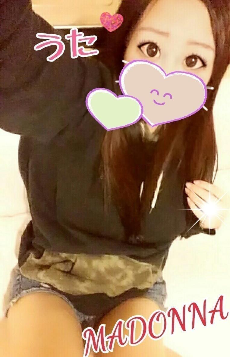 「おやすみなさい??」11/18(日) 12:05 | ウタの写メ・風俗動画