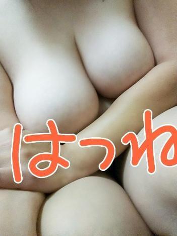 はつね「お休み☆」11/18(日) 12:08 | はつねの写メ・風俗動画