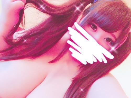 「♡出勤しました♡」11/18日(日) 12:10 | 椿の写メ・風俗動画