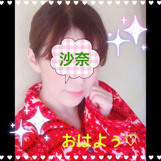 「出勤です」11/18(日) 12:23 | 沙奈-さなの写メ・風俗動画