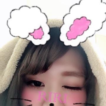 「にやにやにや。。」11/18(日) 13:05 | りりの写メ・風俗動画