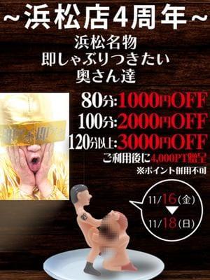 ねね「(^з^)-☆」11/18(日) 13:06 | ねねの写メ・風俗動画