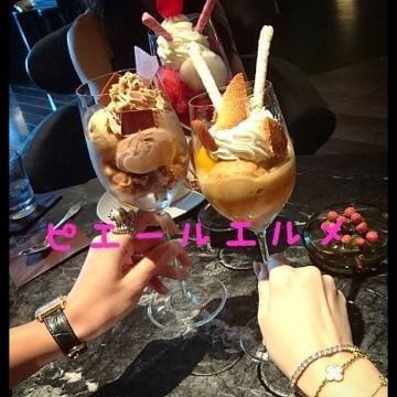 「★今月の予定〜★」11/18(日) 13:58   りおなの写メ・風俗動画