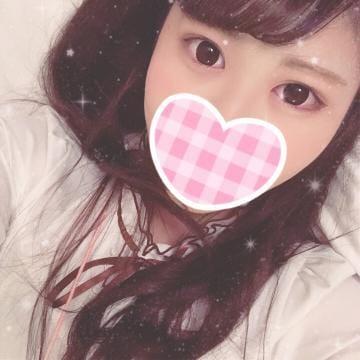 「こんにちわ〜!」11/18(日) 15:00 | ゆあの写メ・風俗動画