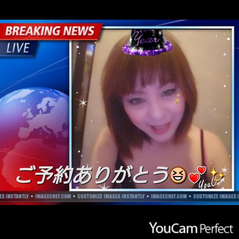 「御予約ありがとうね」11/18(日) 15:27   セーラの写メ・風俗動画