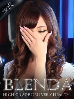 出勤しました♪ 11-18 04:03   愛乃 リリの写メ・風俗動画