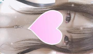 つばさ色白Hカップ「つかれた〜」11/18(日) 18:37   つばさ色白Hカップの写メ・風俗動画