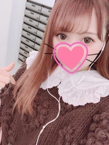 るい「出勤♡」11/18(日) 18:57 | るいの写メ・風俗動画