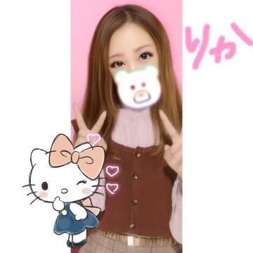 「♡♡♡」11/18日(日) 19:26 | りかの写メ・風俗動画