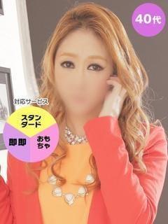 「出勤しました♪」11/18日(日) 19:37 | ゆのん☆美尻美人の写メ・風俗動画