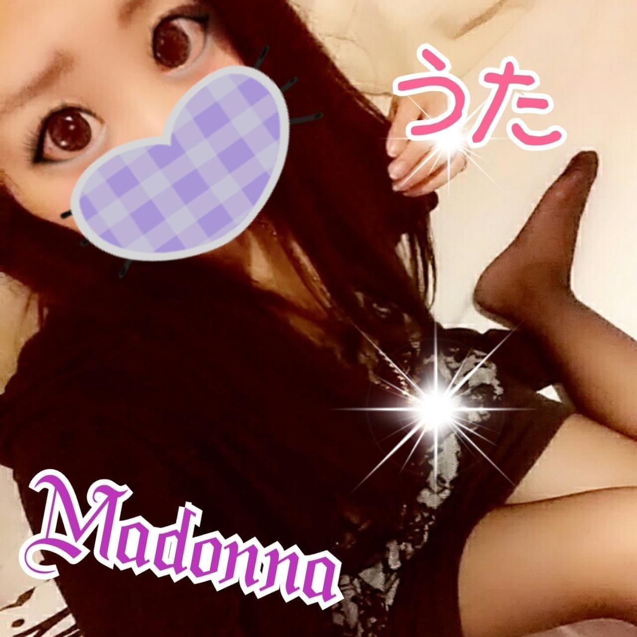 「おはよー!!」11/18(日) 19:50 | ウタの写メ・風俗動画