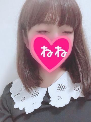 ねね「ひみつ?」11/18(日) 20:30 | ねねの写メ・風俗動画