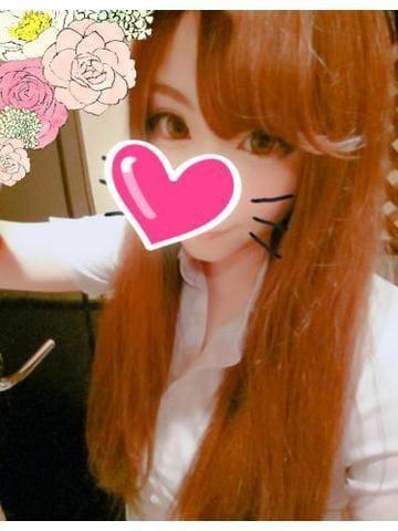「おはりん(*´ω`*)とカロリー♪」11/18日(日) 21:46 | 桜井 あいなの写メ・風俗動画