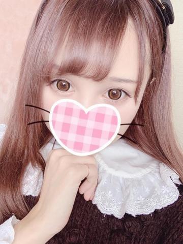 るい「♡」11/18(日) 22:39 | るいの写メ・風俗動画
