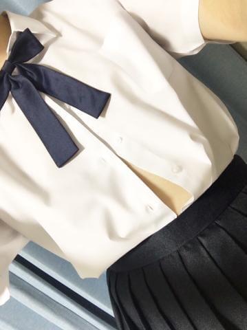 りみ「明日❣️」11/18(日) 22:39 | りみの写メ・風俗動画