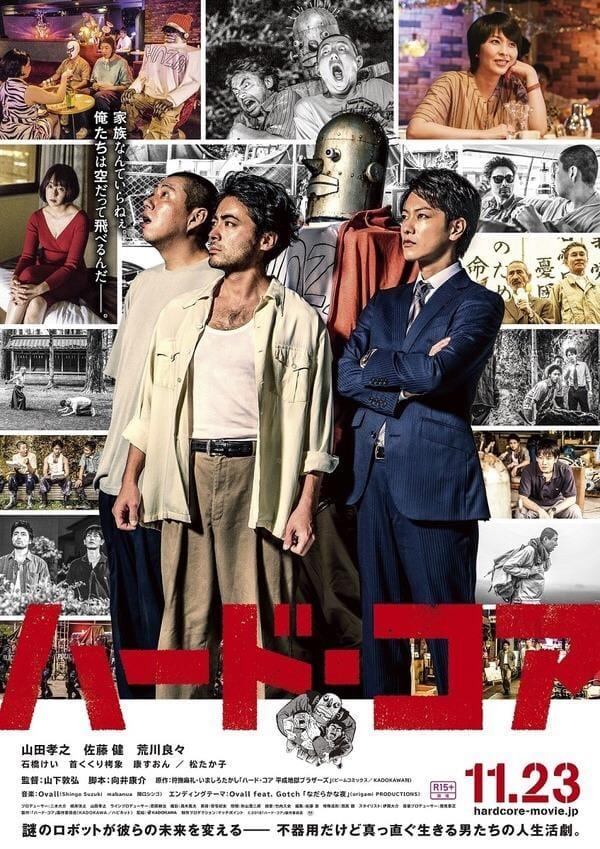 「映画」11/18(日) 22:43 | ひろみの写メ・風俗動画