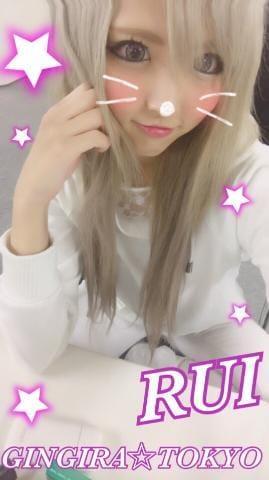 「お礼☆江東区自宅」11/18日(日) 22:45   RUIの写メ・風俗動画
