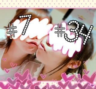 「ちゅ〜!no7」11/18(日) 22:48 | No.7 椎名の写メ・風俗動画