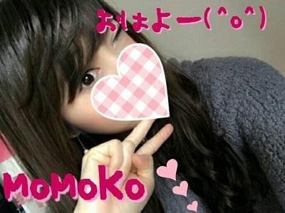 「小岩 Tさん♪」11/18日(日) 22:49   ももこの写メ・風俗動画