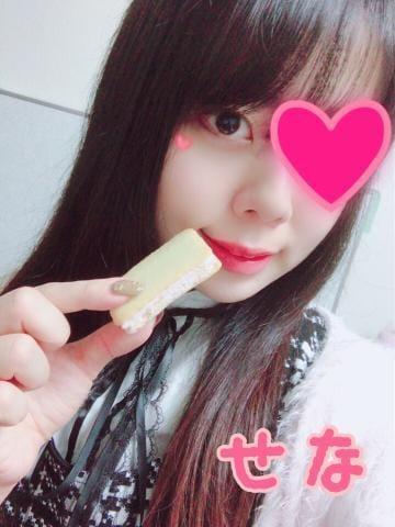 「お礼☆」11/18(日) 23:00 | せなの写メ・風俗動画