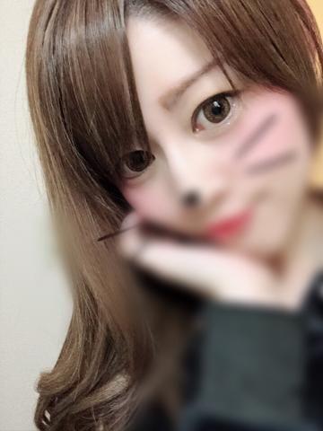 「お眠」11/18(日) 23:45 | かれん【愛らしい美少女】の写メ・風俗動画