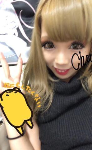 「土曜日のお礼続き?」11/19日(月) 02:44   ひめあ☆ラブチャンス☆の写メ・風俗動画