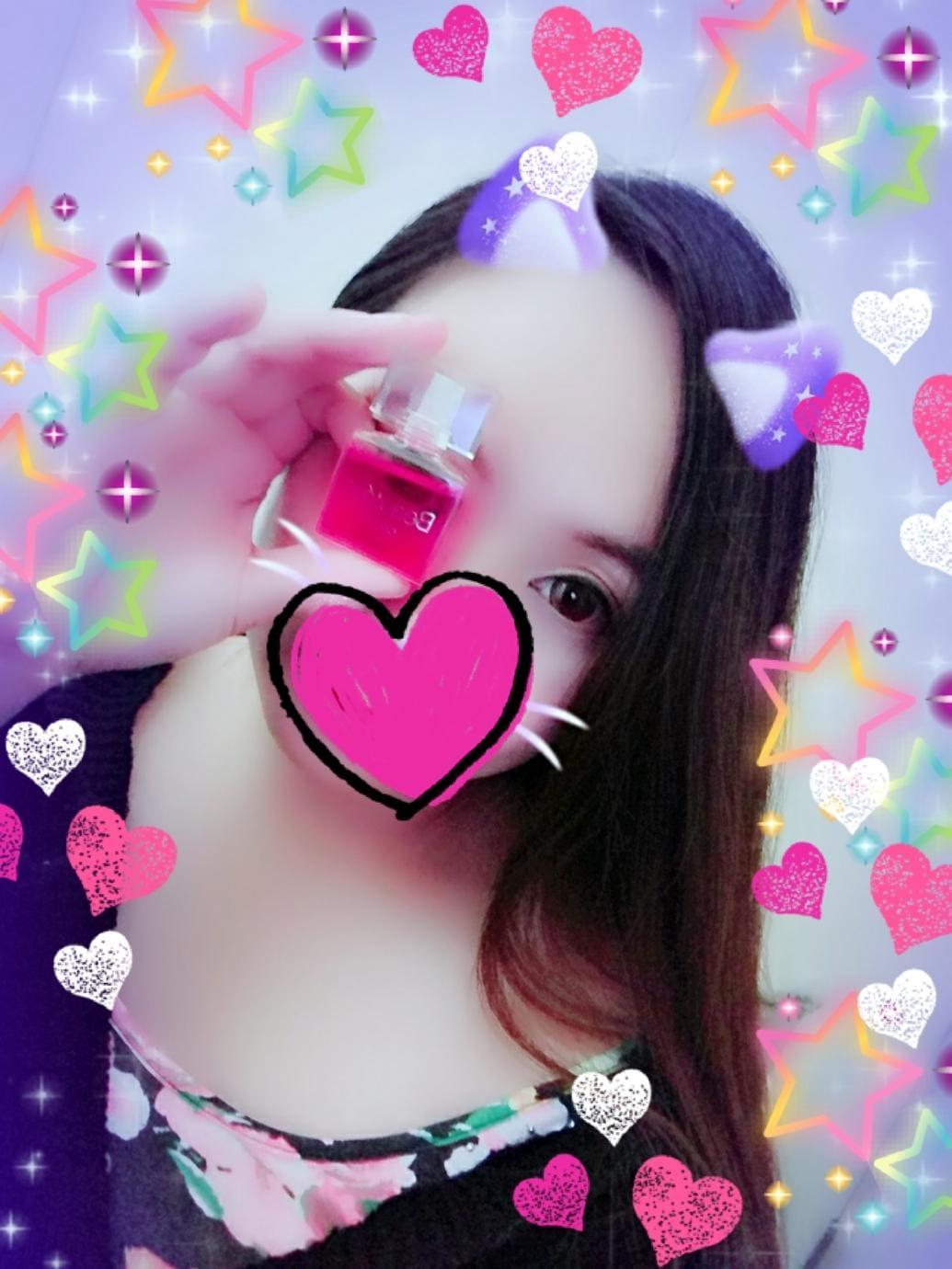 「お礼」11/19日(月) 03:03 | 環菜-かんなの写メ・風俗動画