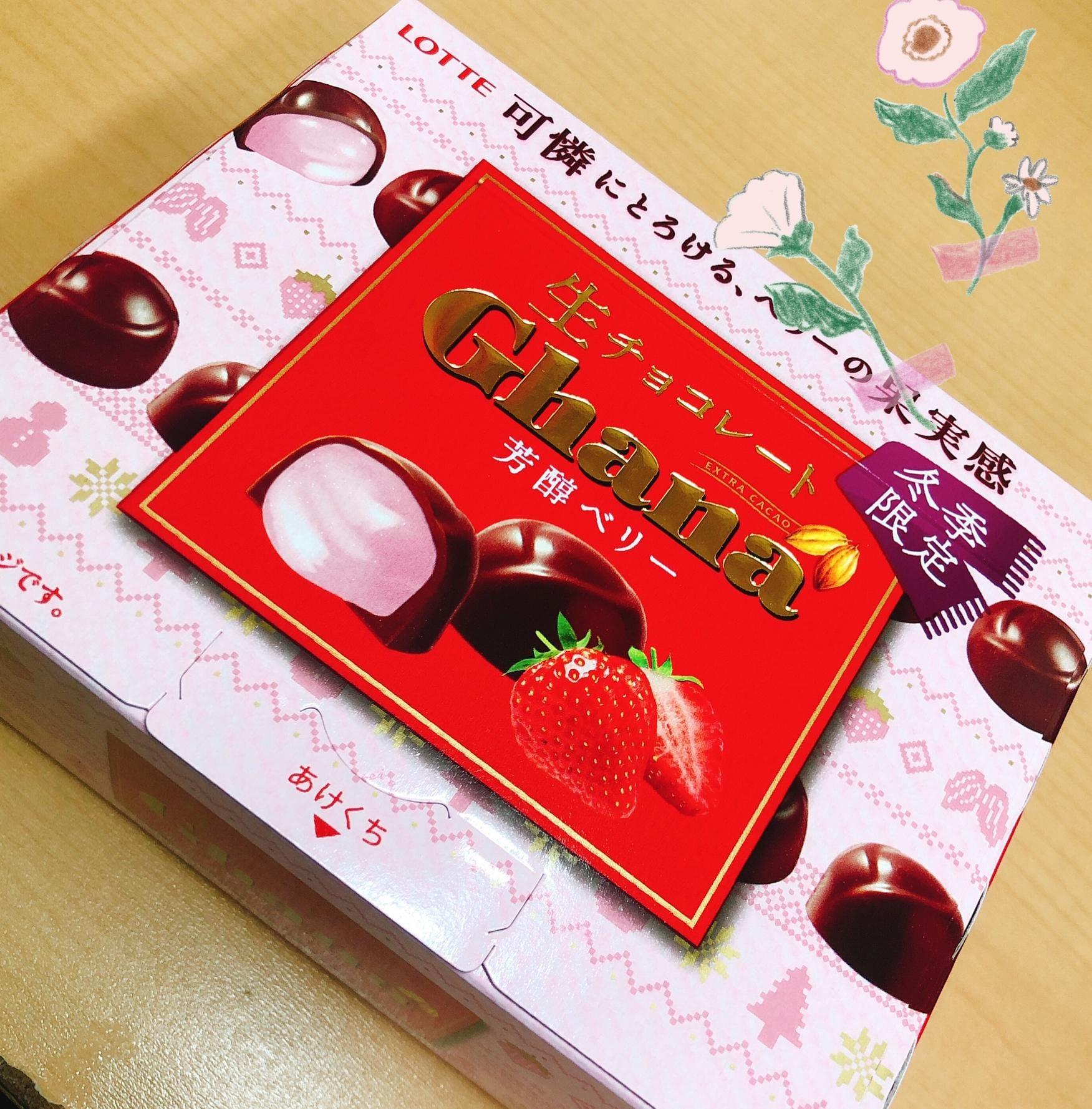 「おれい〜」11/19日(月) 04:37 | りおの写メ・風俗動画
