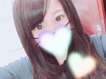 「おれい」11/19(月) 04:37 | おとの写メ・風俗動画