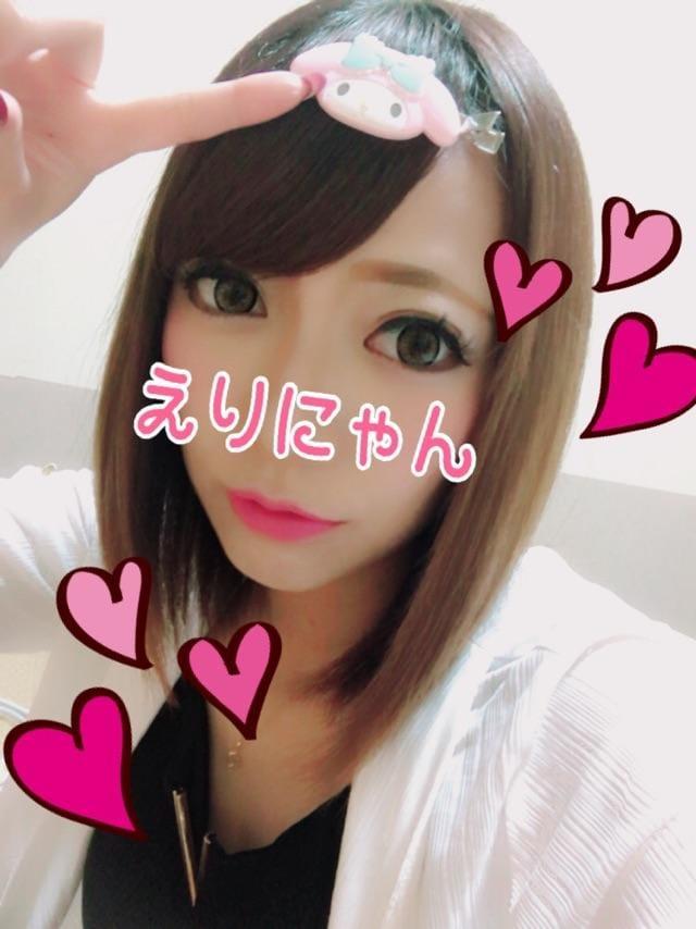 「♡ビックリ♡」11/19(月) 05:18 | えりなの写メ・風俗動画