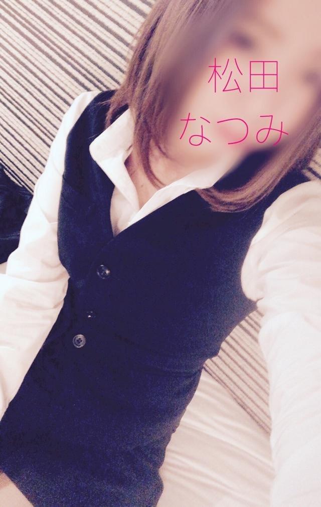 「金 ・ 土 の お 礼 ❤️」11/19日(月) 07:25 | 松田なつみの写メ・風俗動画