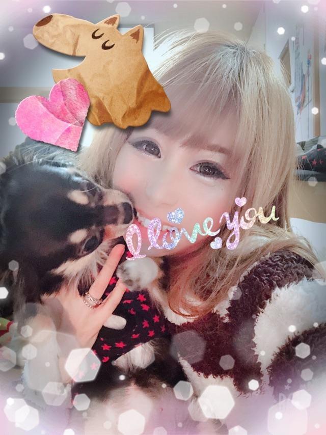 「おやんみっ☆」11/19日(月) 07:36   あびる★人妻KISS★の写メ・風俗動画