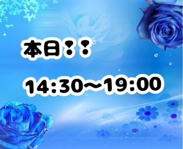 「(✪ㅂ✪)✰⊱㋔㋩㋵㋒⊰✰。」11/19日(月) 07:41 | せりなの写メ・風俗動画