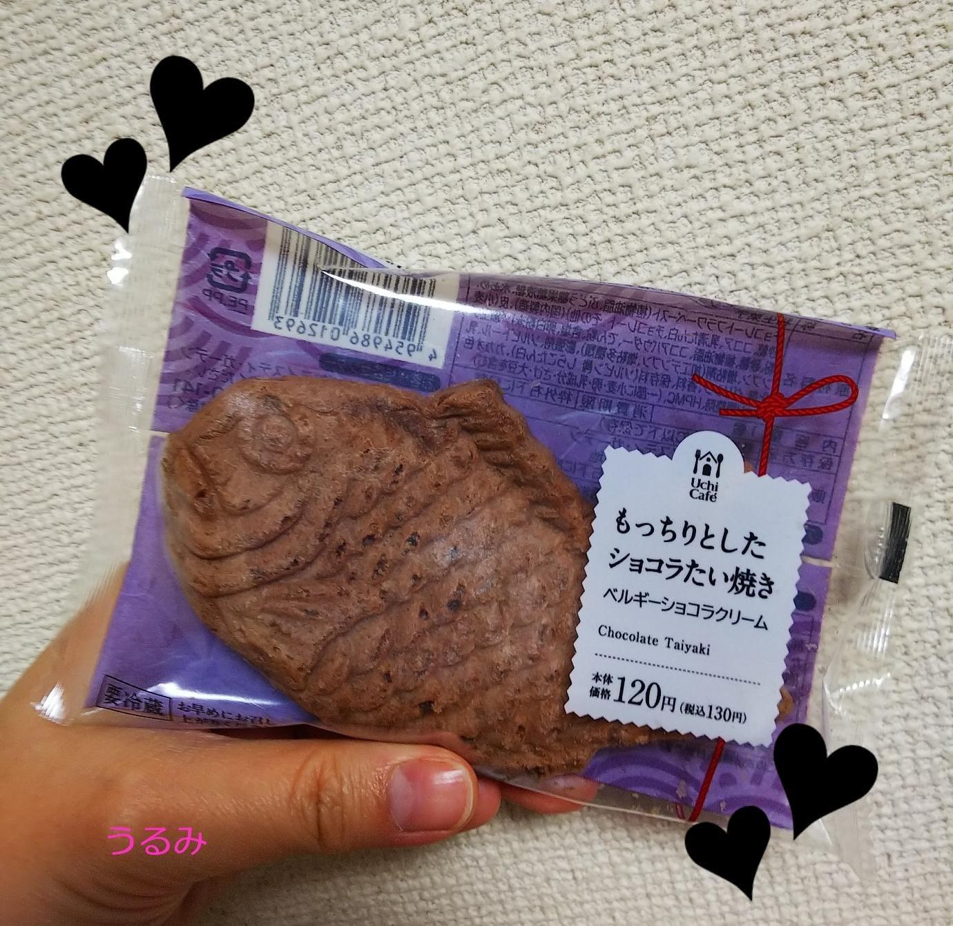 「おはようございますヽ(*´∀`)ノ」11/19(月) 09:53   うるみの写メ・風俗動画