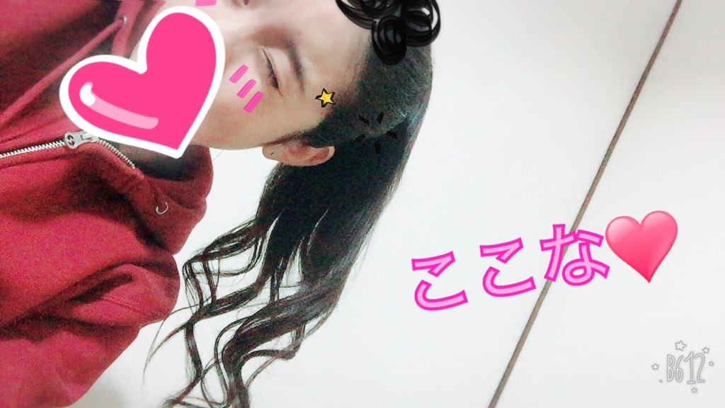 「年に一度の(*≧▽≦)ノシ))♡」02/22(水) 16:55   ここなの写メ・風俗動画