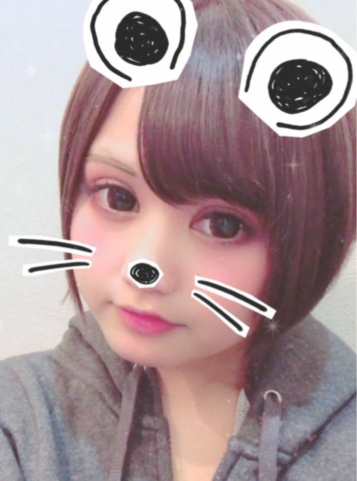 「おはよう♪」11/19(月) 11:24 | ペコの写メ・風俗動画