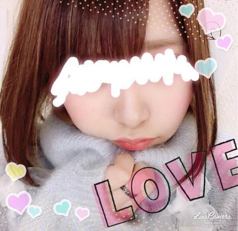 こあ「おはよ~☆」11/19(月) 11:31   こあの写メ・風俗動画