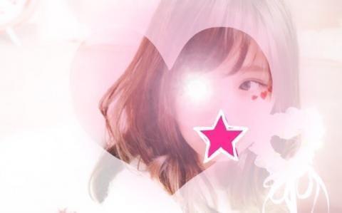 なつ「出勤してるよ♪」11/19(月) 12:04   なつの写メ・風俗動画