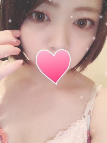 「休みー☆」11/19(月) 12:28 | さつきの写メ・風俗動画