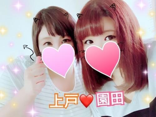 「おはもに!!」11/19(月) 13:40   園田の写メ・風俗動画