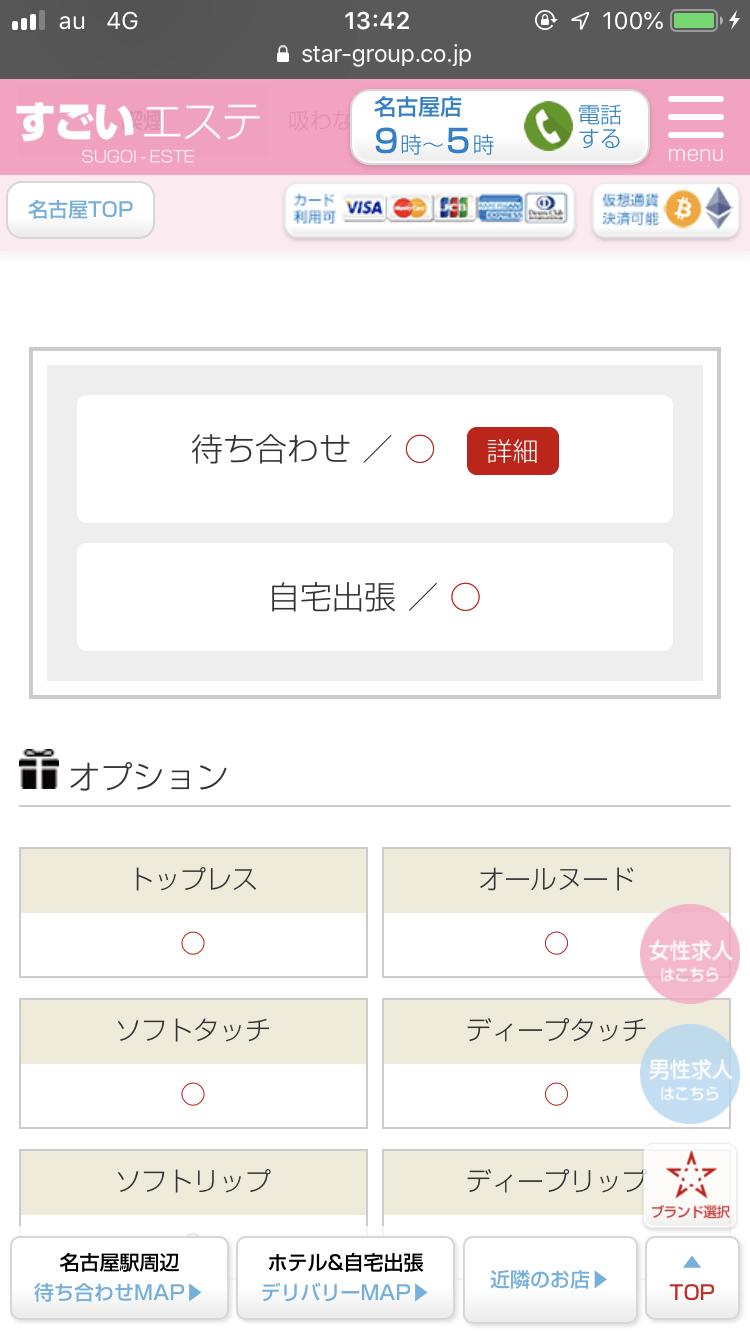 「お知らせ☆」11/19(月) 13:44   しえらの写メ・風俗動画