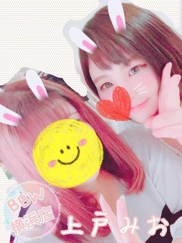 「そのぴっぴ♡」11/19(月) 14:10   上戸の写メ・風俗動画