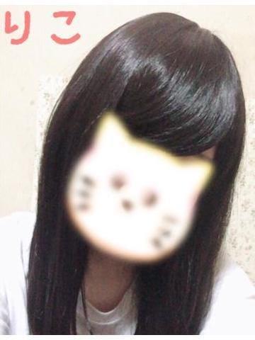 「りこ」11/19(月) 14:32 | りこ☆地元未経験の期待のエース♡の写メ・風俗動画