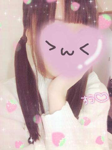 「きょうは♡」11/19(月) 15:12 | すう【色白最強美人♡】の写メ・風俗動画