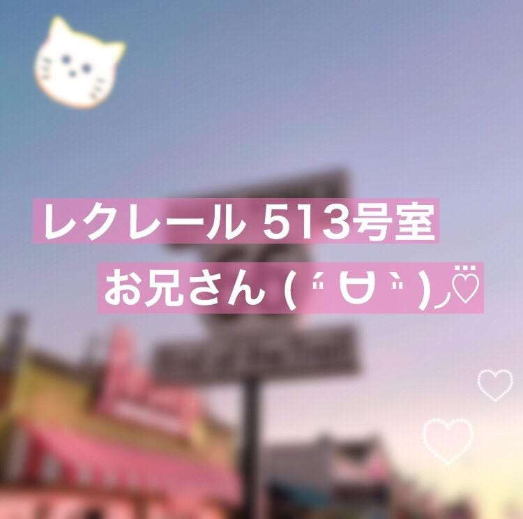 「◆お礼」11/19日(月) 16:28 | まりえの写メ・風俗動画