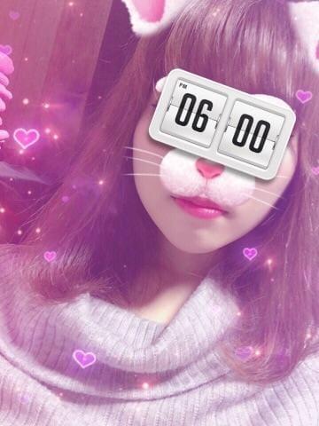 「こんばんわ?。:*」11/19日(月) 17:50 | 綺咲 るるの写メ・風俗動画