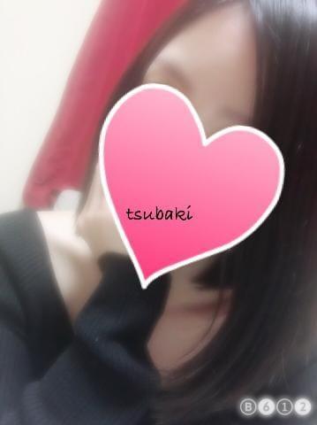 「出勤?」11/19(月) 19:50   椿-tsubaki-の写メ・風俗動画