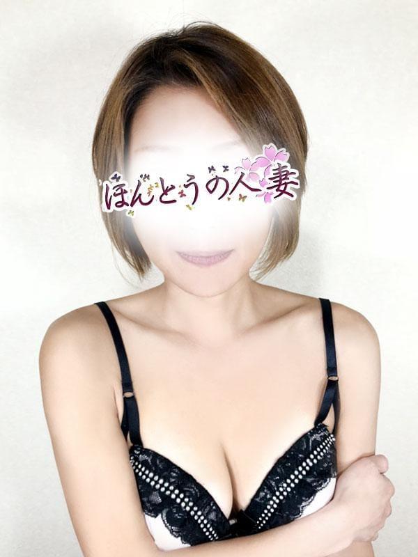 翔-しょう「11/20デビュー予定!」11/19(月) 20:26 | 翔-しょうの写メ・風俗動画